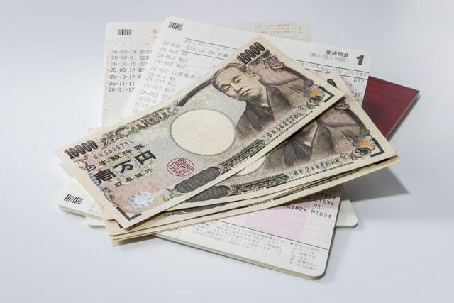 WEB完結で振込融資まで可能な消費者金融はここ!