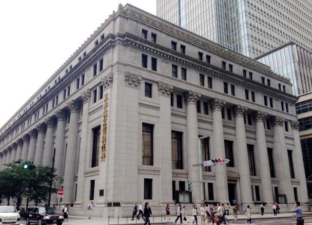 個人向け融資を行っている金融機関の種類