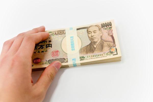 銀行カードローンの限度額、年収に対しての目安まとめ