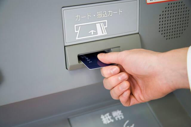 即日融資ATM