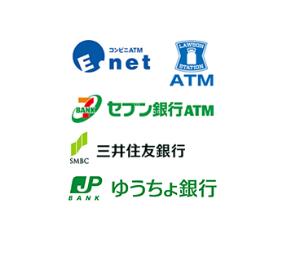 コンビニ各社ATMロゴ
